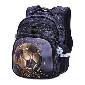 Рюкзак школьный для мальчиков SkyName R3-237