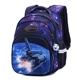 Рюкзак школьный для мальчиков SkyName R3-238