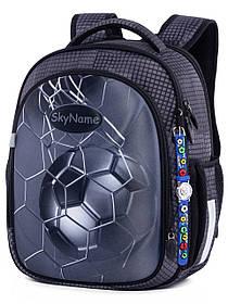 Ранец школьный для мальчиков SkyName R4-406