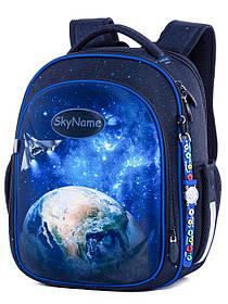 Ранец школьный для мальчиков SkyName R4-407