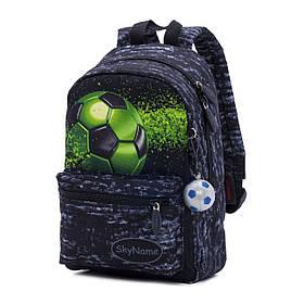 Рюкзак дошкольный для мальчиков SkyName 1105