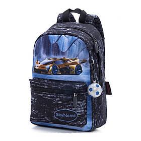 Рюкзак дошкольный для мальчиков SkyName 1104