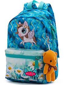 Рюкзак дошкольный для девочек SkyName 1101