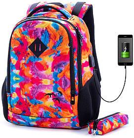 Рюкзак подростковый повседневный SkyName 57-24
