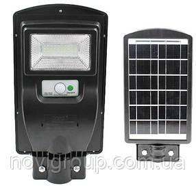 Вуличний ліхтар на стовп solar street light 1VPP