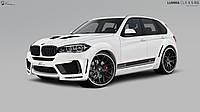 Аэродинамический комплект BMW X5 F15 Lumma style Dual exhaut