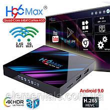 Андроїд ТБ приставка Smart Iptv TV Box H96 мах 4/64 Гб Android медіаплеєр HD