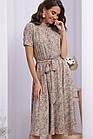 Платье Изольда к/р L, фото 3