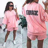Жіночий літній спортивний одяг,женский спортивный костюм на лето футболка+шорты