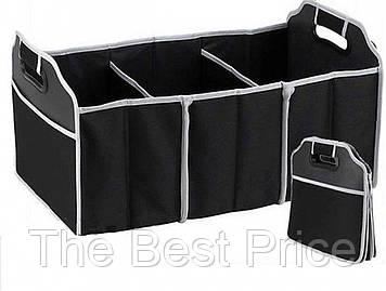 Складная cумка - органайзер для багажника в авто Car Boot Organise DL74 черная