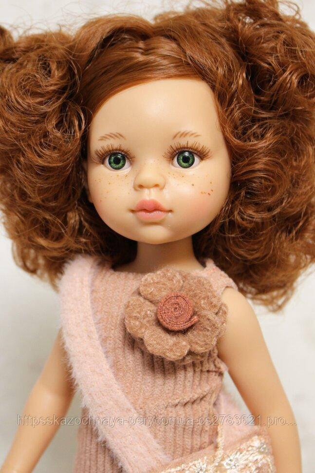 Лялька Paola Reina 04459 Крісті 32 см Колекція 2021