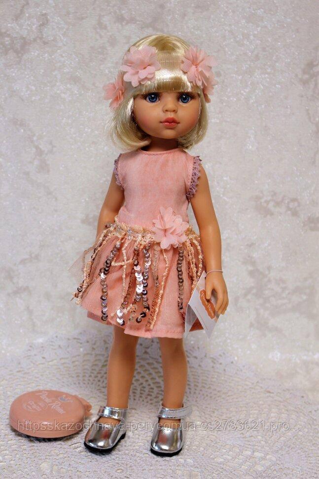 Лялька Paola Reina Клаудія 32 см