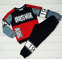 Спортивні костюми для дітей та підлітків