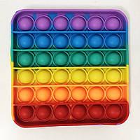 Игрушка-антистресс Pop It. Сенсорная игрушка Поп Ит. Нажми пузырь. Разноцветный квадрат