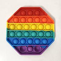 Игрушка-антистресс Pop It. Сенсорная игрушка Поп Ит. Нажми пузырь. Разноцветный восьмиугольник