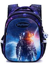 Рюкзак школьный для мальчиков SkyName R1-018, фото 2