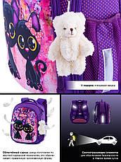 Шкільний ранець для дівчаток SkyName R4-405, фото 2