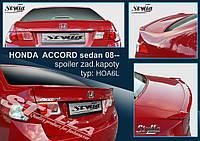 Спойлер Honda Accord sedan (2008-...)