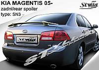 Спойлер Kia Magentis (2005-...)