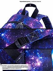 Рюкзак дошкільний для хлопчиків SkyName 1106, фото 2