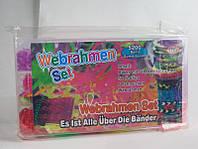 Резинки для плетения Набор 2200