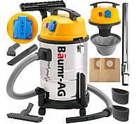 Профессиональный, строительный, промишленый пылесос BAUMR-AG BMR-VC2300 (2300Вт, 30л)