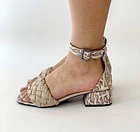 Модные босоножки косичкой 2021 женские классические кожаные на каблуке 4 см бежевые