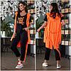 Прогулянковий костюм жіночий трійка чорний з помаранчевої жилеткою VV/-1412