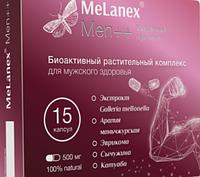 Melanex Men (Маланекс Мен) - капсули для потенції. Інтернет магазин 24/7, фото 1