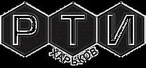 Резиновые коврики Харьков ЗРТИ