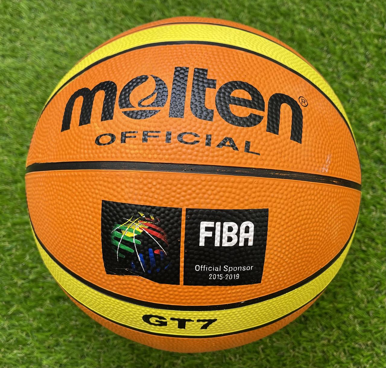 М'яч баскетбольний №7 гумовий, Molten GT-7, жовто-оранжевий