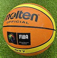 М'яч баскетбольний №7 гумовий, Molten GT-7, жовто-оранжевий, фото 3