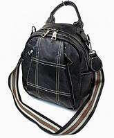 Женский кожаный рюкзак / кожаный рюкзак / черный кожаный рюкзак женский