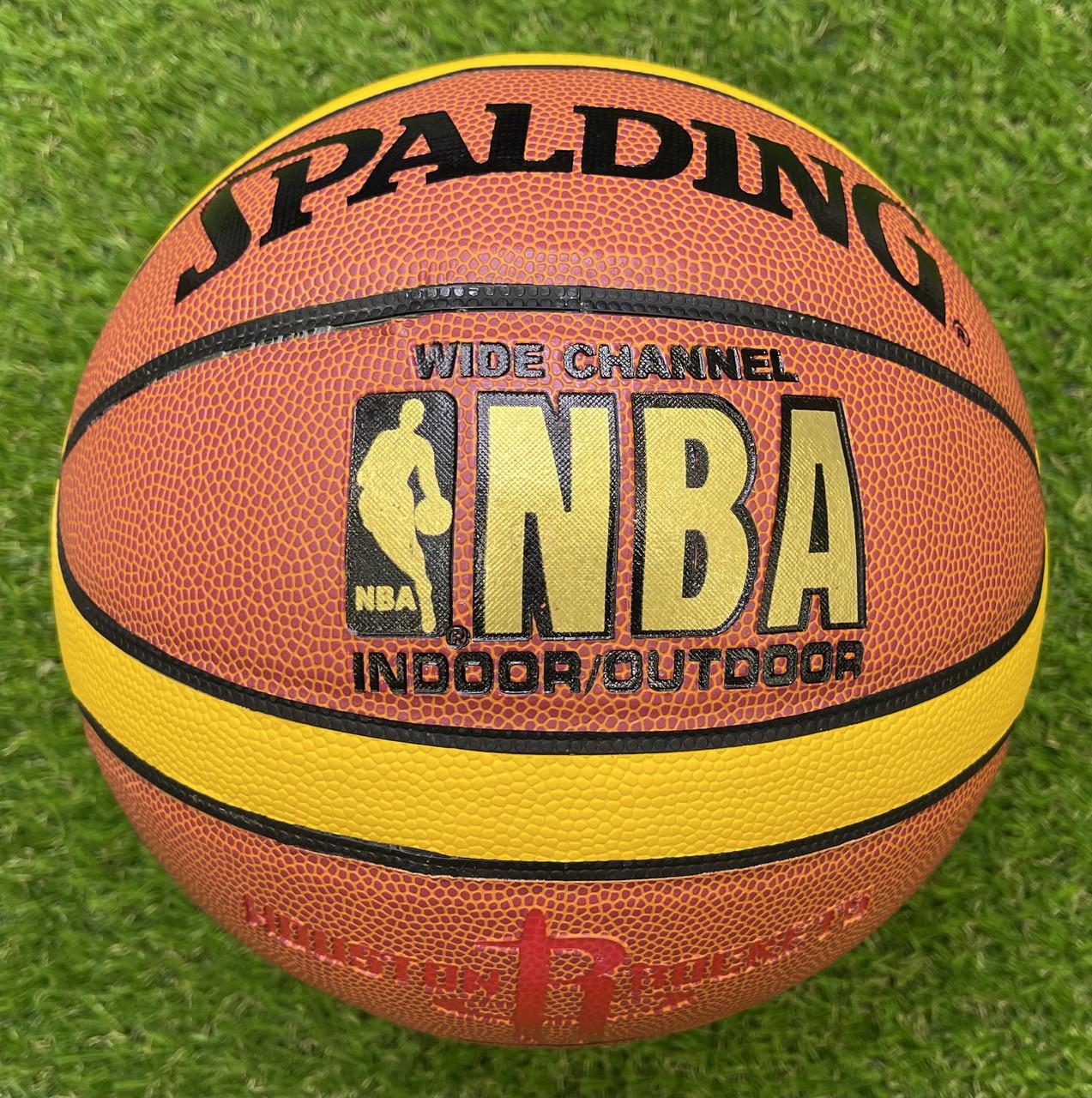М'яч баскетбольний Spald PVC7 WideChannel King