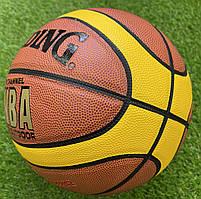 М'яч баскетбольний Spald PVC7 WideChannel King, фото 2