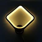 Бра ромб кавове LED 20-MX10005/1B W WH 34W, фото 6