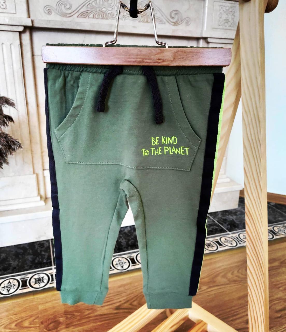 Штани для хлопчиків Рерсо