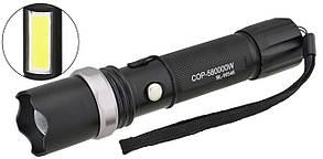 Тактический ручной фонарик COP BL-W546 с зуммом и COB панелью (7410)