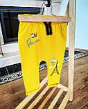 Штаны для девочек Рерсо, фото 2