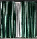 Комплект оксамитових штор Штори 150х270 оксамитові Штори на тасьмі Штори з підхватами Колір Зелений, фото 2