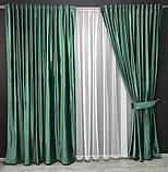 Комплект оксамитових штор Штори 150х270 оксамитові Штори на тасьмі Штори з підхватами Колір Зелений, фото 3