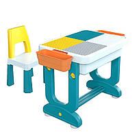 Детский столик и стульчик (с мольбертом и платформой для конструктора) многофункциональный трансформер 6 в 1, фото 1