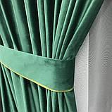 Комплект оксамитових штор Штори 150х270 оксамитові Штори на тасьмі Штори з підхватами Колір Зелений, фото 4