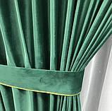 Комплект оксамитових штор Штори 150х270 оксамитові Штори на тасьмі Штори з підхватами Колір Зелений, фото 6