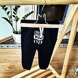 Штани для хлопчиків Рерсо, фото 3