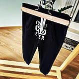 Штаны для мальчиков Рерсо, фото 2