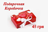 Силіконова анальна пробка для еротичних ігор БДСМ для дорослих з кристалом (червона), фото 3