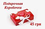 Силиконовая анальная пробка для эротических игр БДСМ для взрослых с кристаллом  (красная), фото 3