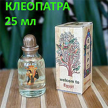 Египетские масляные духи . Арабские масляные духи с феромонами « Клеопатра».