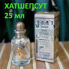 Египетские масляные духи с афродизиаком. Арабские масляные духи  « Хатшепсут ».